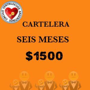 CARTELERA CIVEAR